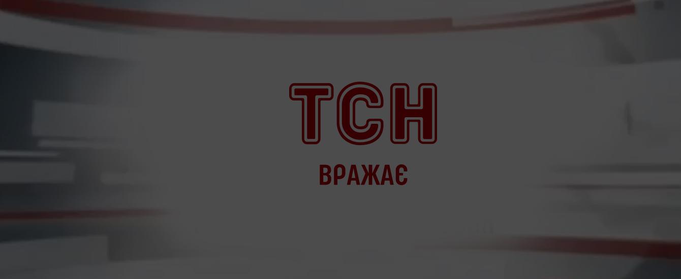 Топ-7 мест силы в Украине
